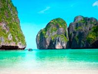 Таиланд. Горящие туры!