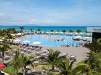 Swandor Hotels & Resorts Cam Ranh 5*