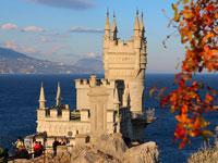 Осенние каникулы в Ялте